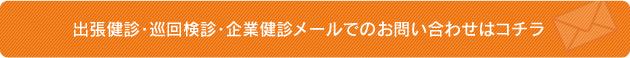 kenshin_btn_1